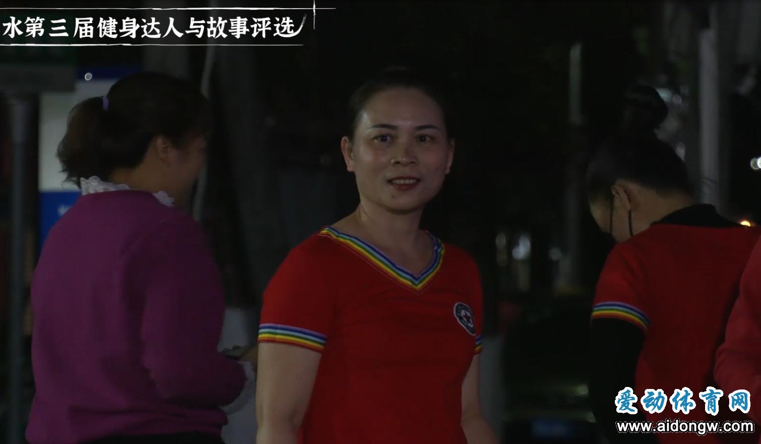 第三届陵水健身达人与故事评选——王玲