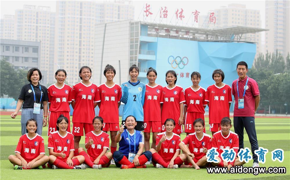 国家体育总局、中国足协赴琼中调研,借自贸港东风打造国际精品赛事
