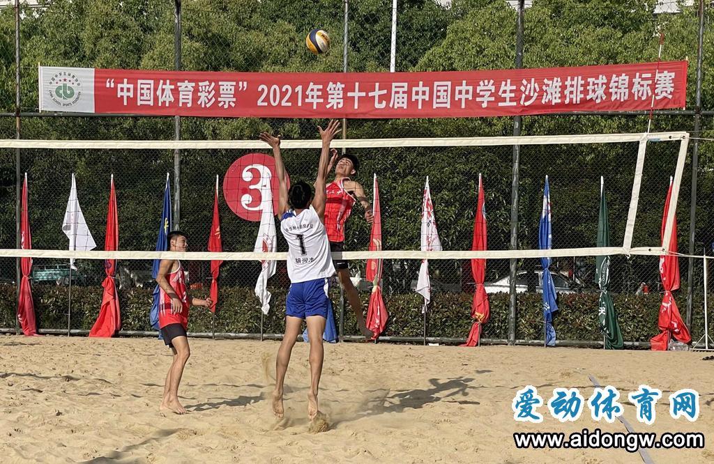 给力!澄迈二中获中国中学生沙滩排球锦标赛高中男子组冠军