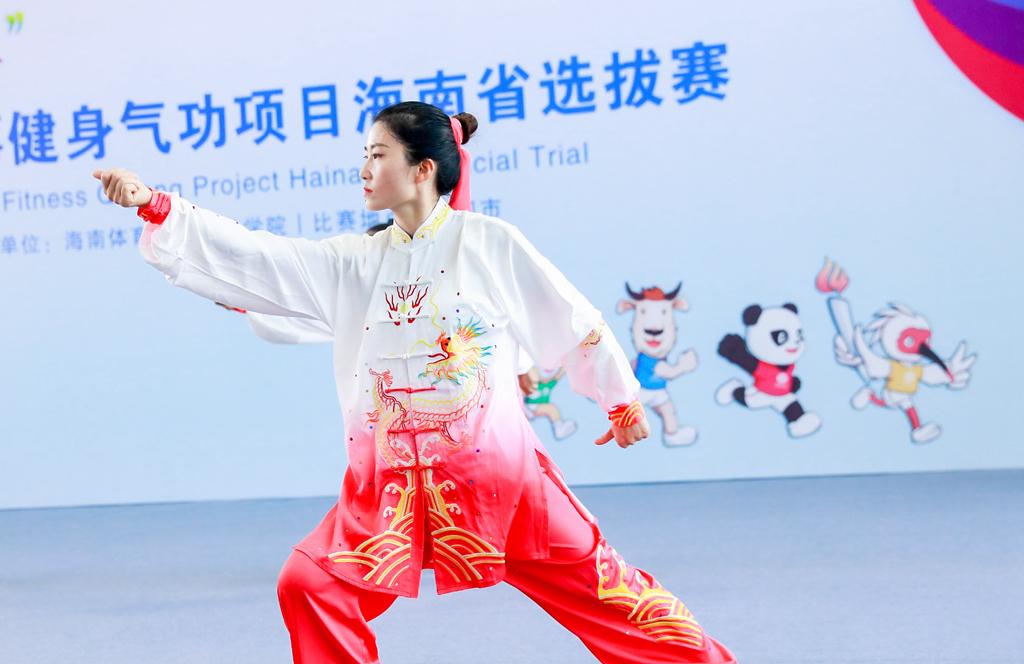 十四运会群众赛事健身气功项目海南省选拔赛收官