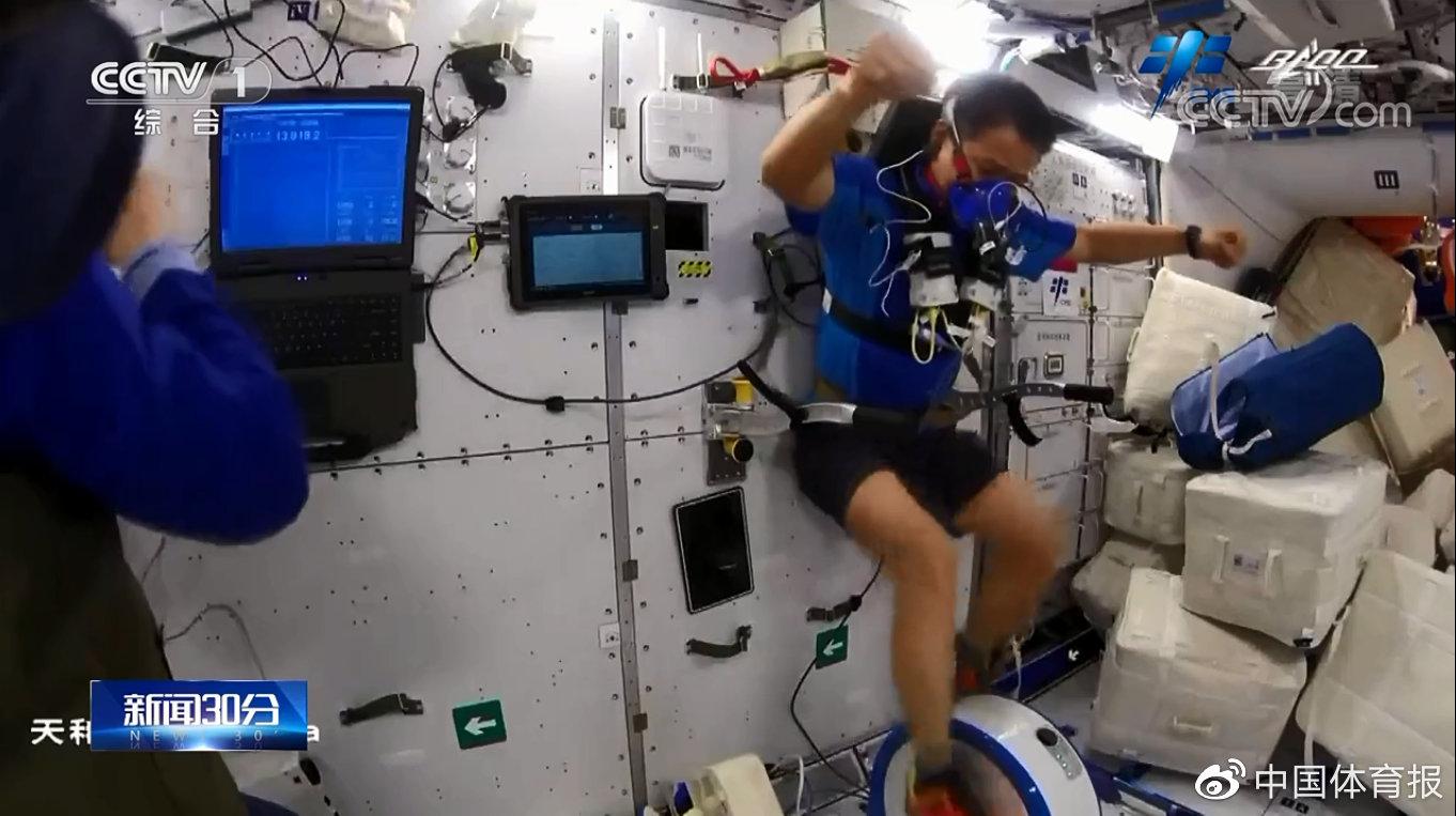 把健身器材送上空间站——澳瑞特研发航天健身器材纪实