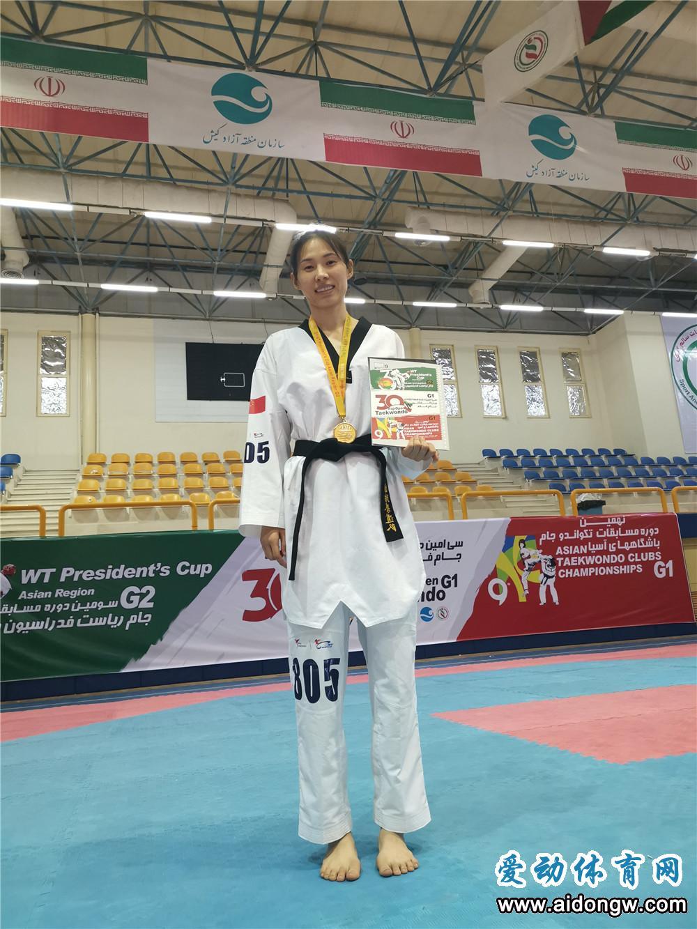海南运动员高盼将出征东京奥运会跆拳道混合团体表演赛