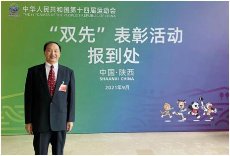 """喜讯!海南篮协主席方伟荣获""""全国群众体育先进个人""""称号"""