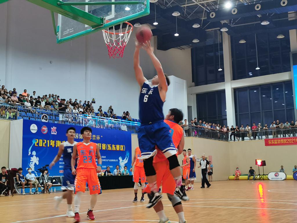 2021年海南省业余篮球公开赛公开组比赛收官,东道主乐东夺冠