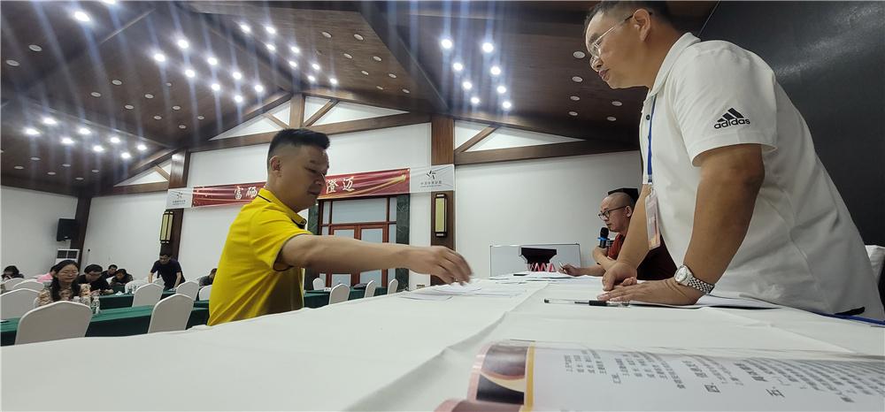 2021年海南省围棋公开赛领队会召开