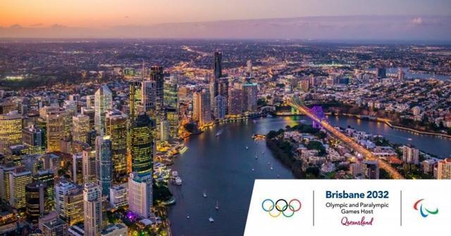 澳大利亚布里斯班获2032年夏季奥运会举办权