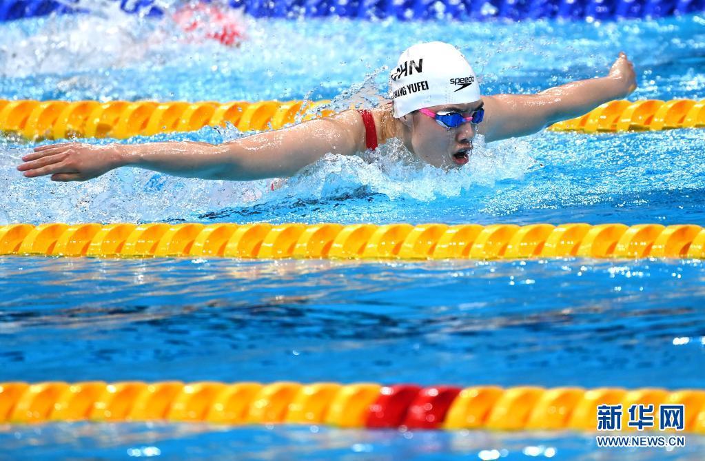 第13金!张雨霏破奥运会纪录!夺得东京奥运女子200米蝶泳金牌