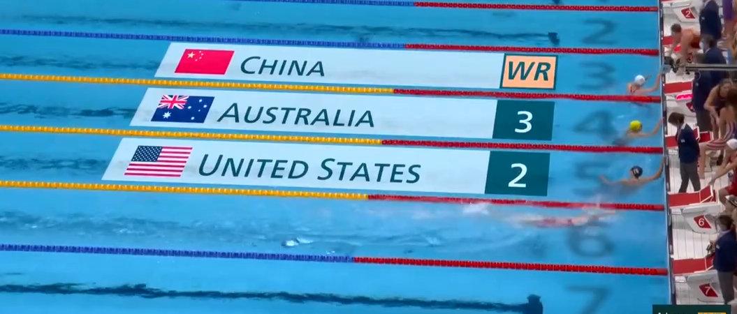 第14金!中国游泳队夺女子4x200米接力金牌