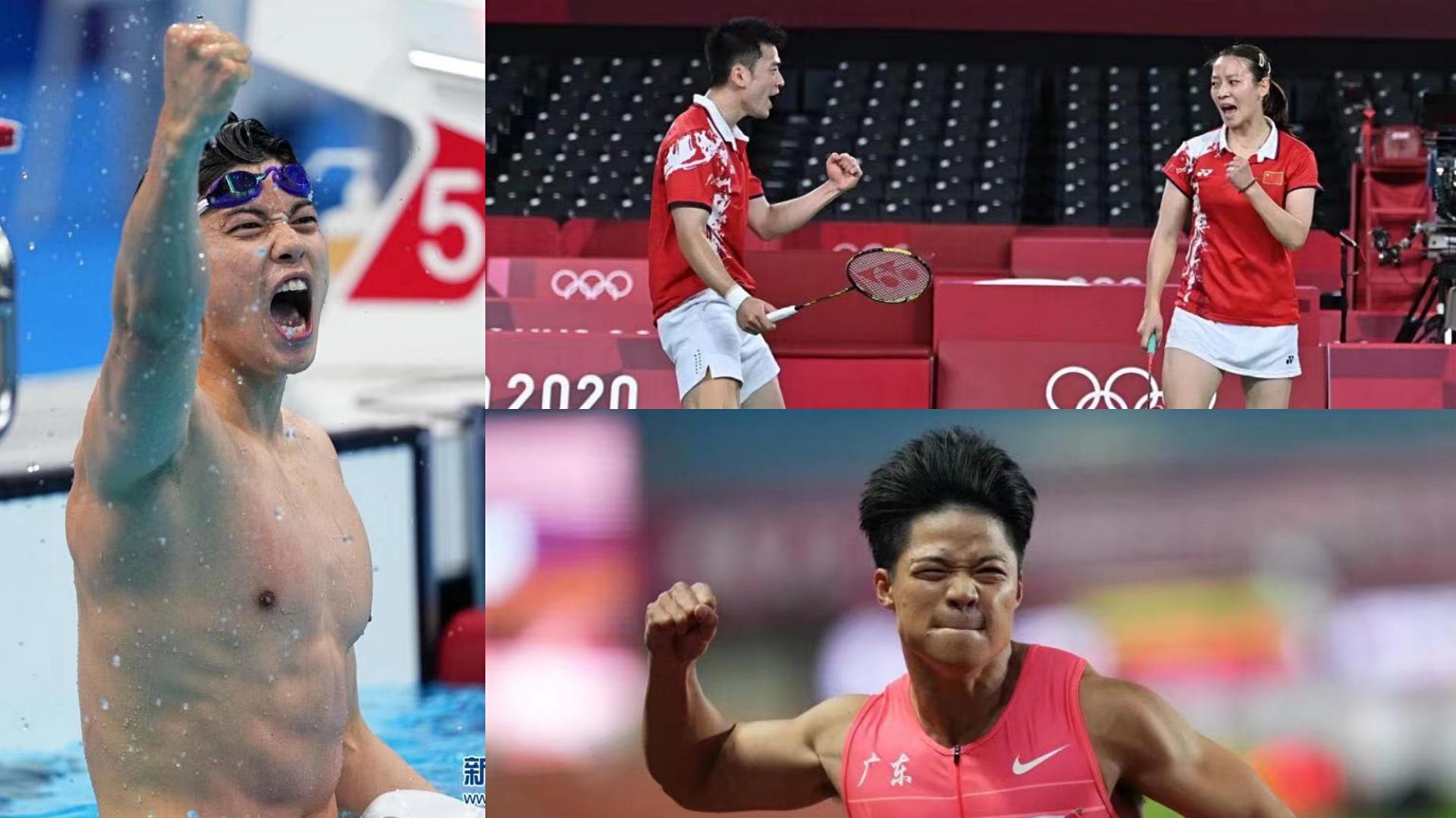 中国游泳再添一金,田径今日开赛