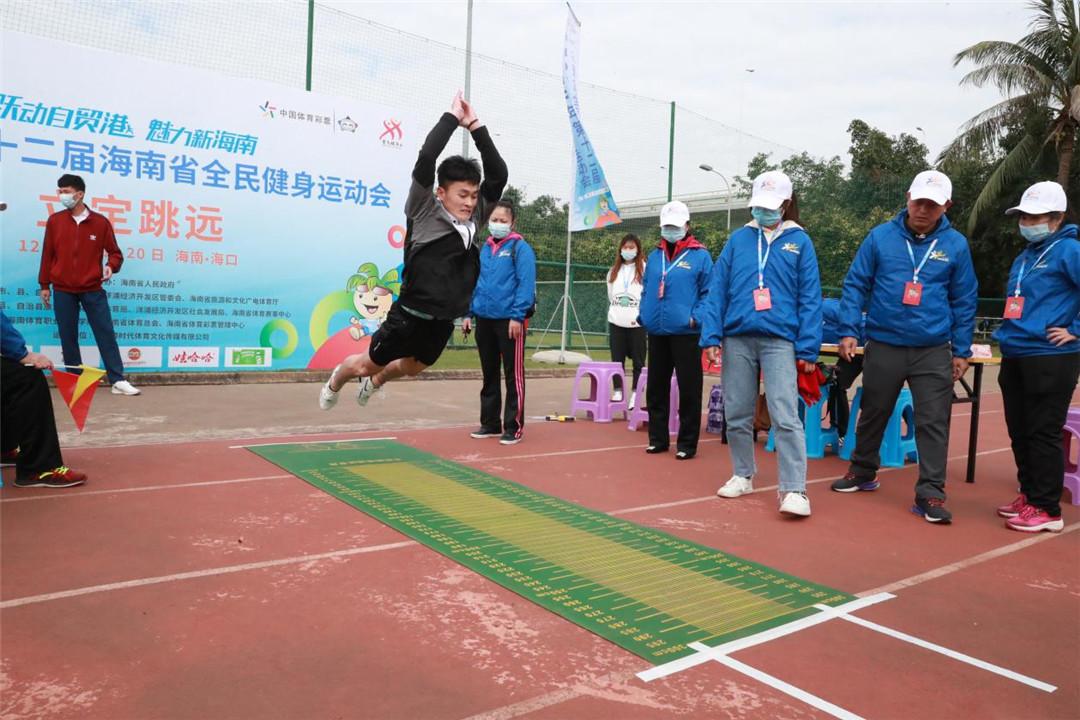 观赛指南来袭!2021年海南省全民健身运动会比赛日程揭晓